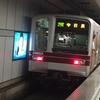 いつか見られなくなるまでに撮影。日比谷線03系及び東武20000系5ドア車