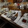 「覚王山ワインサロン」に参加してきました。NO.1
