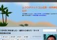 Muragon用改造スキンCSS配布~ヤシの木背景~