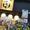 報告:私たちのお店がオープン致しました『串屋横丁両国東口店』