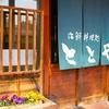 【オススメ5店】足利市・佐野市(栃木)にある海鮮料理が人気のお店