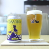 TDM 1874 Brewery 「Pale Ale」