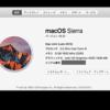 macOS SierraでドラゴンクエストXをやっています