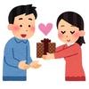 理想のバレンタインデーを妄想してみた!