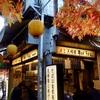 【新宿】かめや : 歴史ある新宿思い出横丁内の立ち食い蕎麦屋!天玉そばを食べた感想 (蕎麦屋22軒目)
