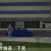 【GTA5】初心者のためのフリーサ強盗講座【グラセフ】