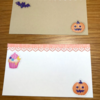 【手作り】easyにメッセージカードを作ってみた #01Halloween