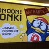シンガポールのドンキ・ホーテに行ってきました