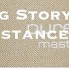 LPT Tour de Nederland 3 : Neverending story with Puredistance, part 2