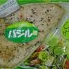 144g糖質不明サラダチキン三河産赤鶏使用バジル味ヤマナカ