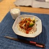 ミートソース半田麺