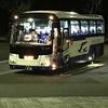 広島バスセンター から 出雲市へ 「みこと」号 乗車