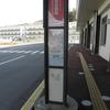 大船渡線-25:高田病院駅