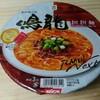 【44食目】セブン&アイプレミアム 創作麺工房 鳴龍 担担麺【30日間カップ麺生活】
