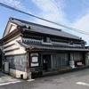 喫茶 田園/高知県安芸市