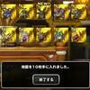 level.1728【ガチャ&雑談】金地図確定10連4、5、6日目とランキングクエスト