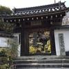 十一面観音を訪ねてー聖林寺(奈良・桜井)