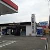 【珍しいドトール】ガソリンスタンド併設店の特徴まとめ