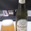 ビール紹介(Menabrea メナブレア)from イタリア