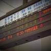 189系妙高号のあった頃^^…2014年長野駅