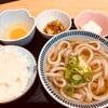 早朝から行きたい!大阪・福島『うどん讃く(さんく)』〜『朝定食』が激安でおいしい!