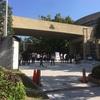 関西大学統一学園祭!!