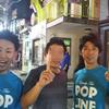 佐倉の目標は【サブリノ】にしました。by ポップライン