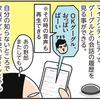 【 SmartHacks Magazine 】ちょっ子さんちのGoogle Home 第10話(+かぐや姫)