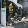 BUCYO Coffee KAKO / 名古屋市中村区名駅南1-10 山善ビル1F