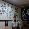 温泉データベース(新潟県)