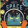 将来の夢は宇宙飛行士! 4歳児に読み聞かせた宇宙絵本をまとめました。