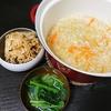 雑炊、味噌汁、キムチ風?漬物
