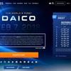 注目のゲームプラットフォーム向け仮想通貨ABYSSのDAICO(ICO)は3月7日から!