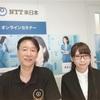 バックアップを簡単導入「Backup Simple」|NTT東日本オンラインセミナー