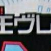 【遊戯王 感想】コード・オブ・ザ・デュエリスト(COTD) 全収録カード・レアリティ判明まとめ