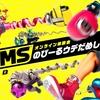 厳しくも楽しい任天堂。ARMS先行オンライン体験会を1時間遊んだ感想・レビュー【ニンテンドースイッチ】
