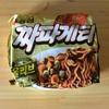 【韓国グルメ】チャパゲティ徹底解説! ジャージャー麺