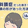 【おしらせ】Genki Mamaさん第21弾掲載中!
