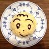 可愛いまん丸フェイス 子どもに大人気のメロンパン『ラ・スール・リマーレ』