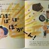 七田式プリントB 6冊目スタート!レゴ ディズニーキャッスルが完成したよ!3歳娘の知育の記録306日目から309日目(2017年10月23日から10月29日)
