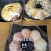misdo meets PABLO@ミスド