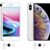 iPhone 8 Plusユーザーは新iPhone XS Maxを買うべきか比較する