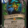 妖の森ウィッチウッド カード事前評価(5)
