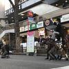 ヘブンアーティストin渋谷