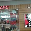【本日のランチ】KFC in tesco extra aradamansara