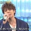 【動画】宮野真守(マモ)がうたコン(6月18日)に登場!