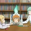 亜人ちゃんは語りたい 第8話 「亜人ちゃんは学びたい」感想
