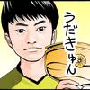 2020全日本卓球選手権決勝観戦記