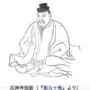 いやはや嬉しい事です!応神天皇が僕に会いたがっている(いや、逆か?w)