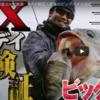 【イマカツ】三原直之プロがビッグベイトで初春の東条湖を攻略!